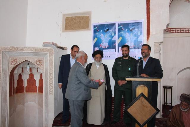 di-0JQD ایستگاه مهردرانتظار همدلی در مسجد جامع قاین