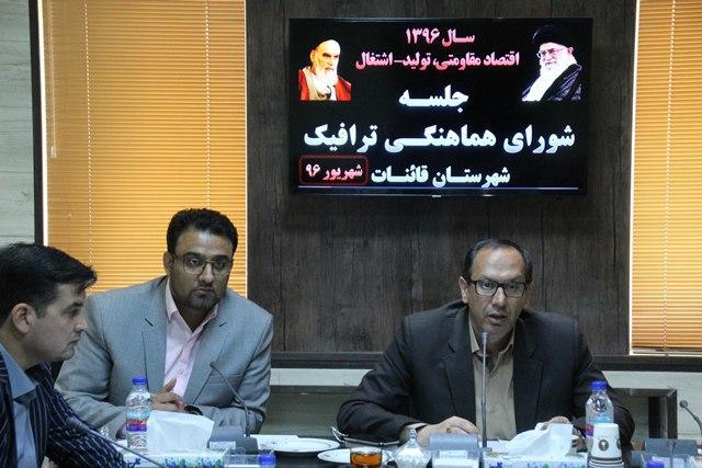 di-5212 در شورای ترافیک شهرستان قاینات تأکید شد: برگزاری منظم جلسات و اجرای مصوبات/ تسریع در تکمیل میدان شهید کاوه