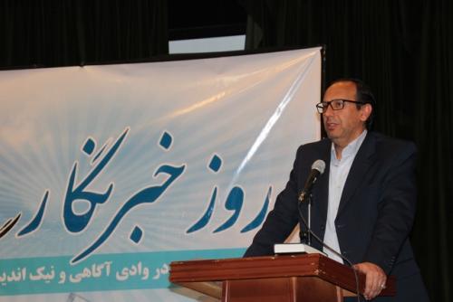 di-7X1S گزارشی از جلسات تجلیل از خبرنگاران شهرستان به مناسبت 17 مرداد روز خبرنگار
