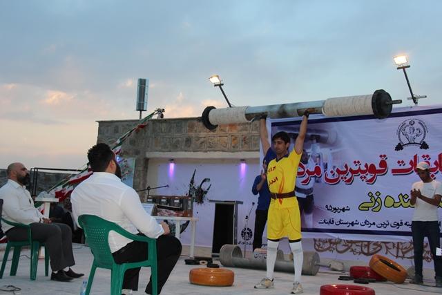 di-DSY6 مسابقه قویترین مردان ایران در قاین