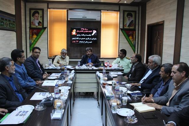 di-DWKH برگزاری جلسه ستاد اربعین حسینی