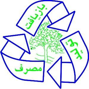 بازیافت و تفکیک زباله از مبدأ خوب یا بد…