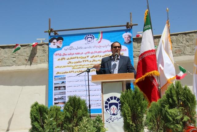 di-WXBM افتتاح 7 پروژه شهرداری قاین با 47 میلیارد ریال اعتبار