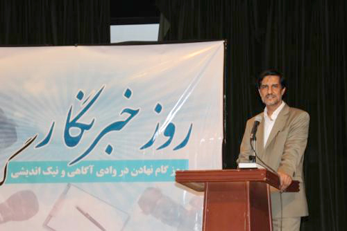 di-ZHJV گزارشی از جلسات تجلیل از خبرنگاران شهرستان به مناسبت 17 مرداد روز خبرنگار
