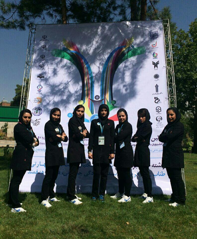 حضور دانشجویان دانشگاهبزرگمهر در مسابقات ورزشی کشوری